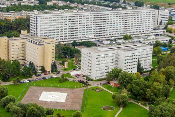 Лечение в Москве по ОМС