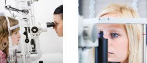 Биомикроскопия – метод исследования глазных структур